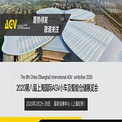 2020上海AGV小车展