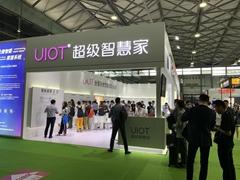2020第九屆上海國際智能家居展覽會