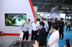 2020深圳国际工业清洗技术设备展览会