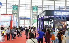 【深圳微商展】2020深圳社交新零售暨微商产业博览会