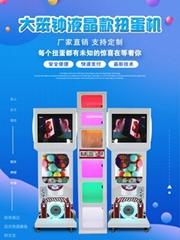 廣州扭蛋機新品機器人扭蛋機