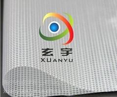 0.3厚137cm宽文件袋专用PVC夹网布