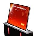 智能辦公無紙化會議視訊會議系統及設備 1