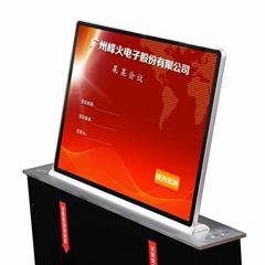 智能辦公無紙化會議視訊會議系統及設備