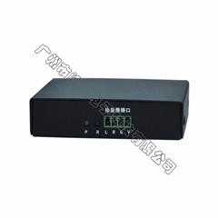 HD-C-1002網絡錄音音頻採集語音記錄設備