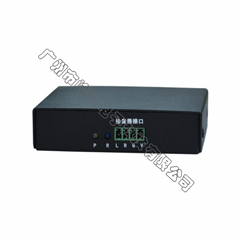HD-C-1002网络录音音频采集语音记录设备
