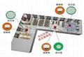 銀行音視頻同步錄音錄像系統解決方案 5