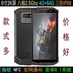 5.99寸八核全网通4G NFC GPS北斗 IP68三防智能手机户外工业手机