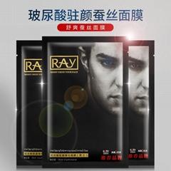 廠家供應RAY玻尿酸面膜