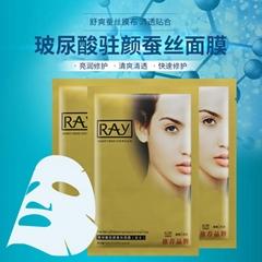 RAY 面膜金色原厂直销 补水美白化妆品代加工贴牌