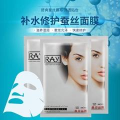 RAY 面膜銀色原廠直銷 補水美白化妝品代加工貼牌