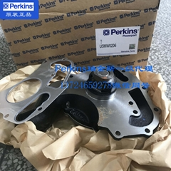 perkins diesel engine parts perkins water pump