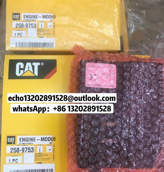 258-9753/917-423/630-088 CAT Caterpillar engine modui EIM