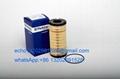 原裝正品perkins珀金斯柴濾芯26560201/4816636JCB福勒格威爾信配件 3