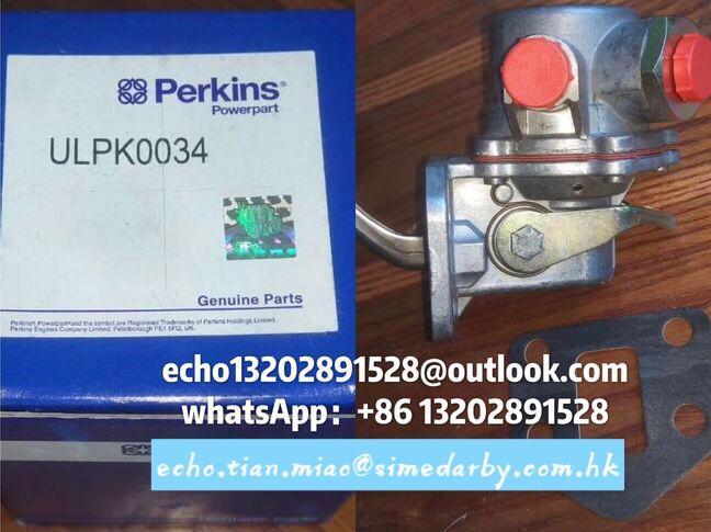 KRP1721珀金斯perkins手搖泵卡特提升泵電子泵2306/C15原裝正品 1