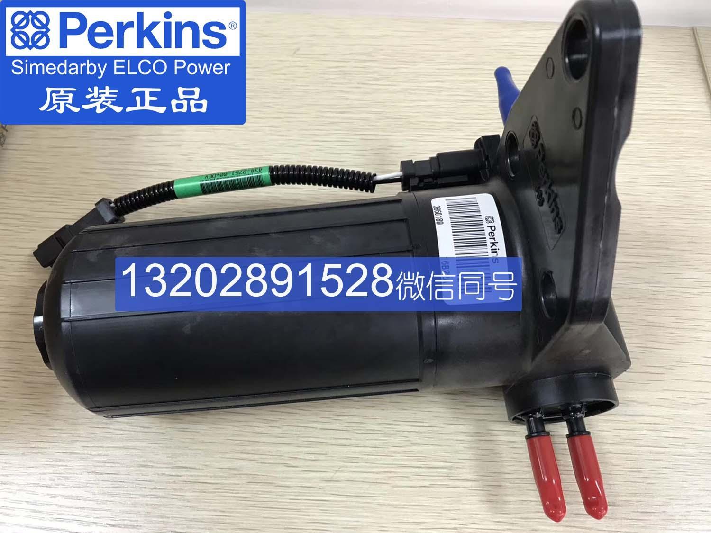 原裝正品perkins珀金斯發動機配件燃油泵林德叉車ULPK0041 ULPK0040 ULPK0042 1