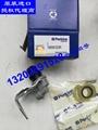 Perkins P450 912-006 Injector Nozzle
