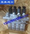 131010080 Perkins fuel injection pump