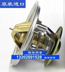 1833009C2/2513520C1原厂Perkins珀金斯风扇皮带1306发动机威尔信发电机组配件