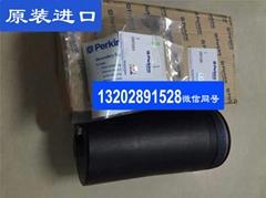 原裝正品Perkins2806柴濾殼珀帕金斯發動機配件CH11265 CH11266