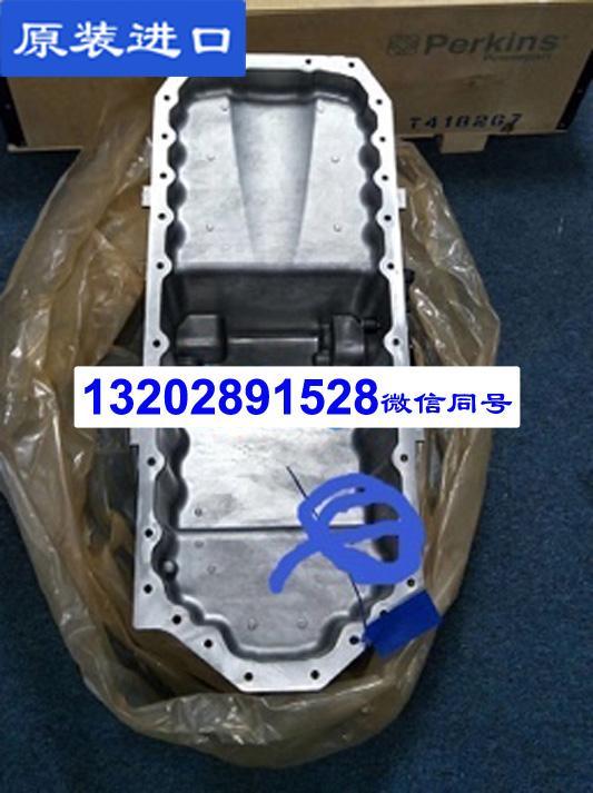T405319 Perkins SUMP for engine 1106-70 7.1 324D 326 parts