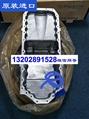 T405319原装正品perkins帕金斯珀金斯1100发动机油底壳卡特C4.4 C6.6 C7.1