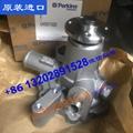 Perkins Water Pump 231-7845 2317854 3011c 3013c c1.1 c1.6