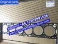 CH12454 krp1529 Genuine Perkins Head Gasket for 2506/2806/2306tag
