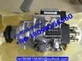 2644P501 FUEL PUMP for perkins engine 1106 series,Caterpillar Cat C6.6