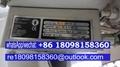 680/217 T401674 Perkins Control Box HENIZMANN DC6 for 4012/4016 4000 series