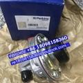 879/39 Fuel PrimING Pump for Perkins Dorman (Rolls Royce) 4000 series gas/diesel