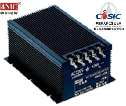 4NIC-CD一體化恆壓限流充電器產品簡介 1