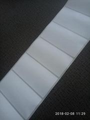 柔性超高頻抗金屬標籤
