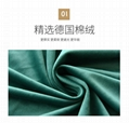 布典人生厂家直销德国棉绒沙发布窗帘布批发 3