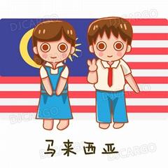 廣州海運到馬來西亞物流