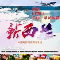 中国海运到新西兰双清到门