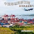 生活用品傢具等從廣州海運到新加坡到門雙清關 2