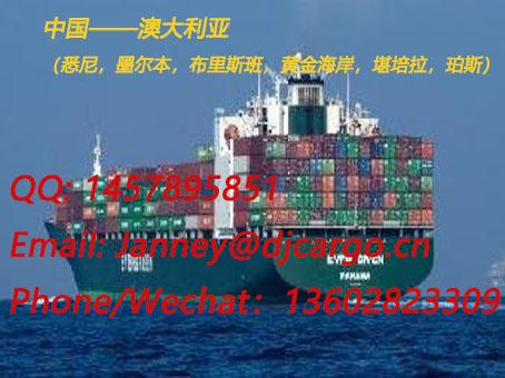 中國海運包裝袋旅行包到布里斯班雙清送貨 4
