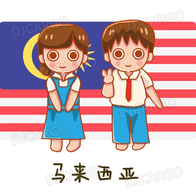 中国海运到马来西亚双清关送货上门一站式服务 2