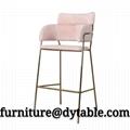 Bar stool high stool
