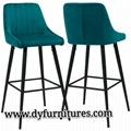 Bar Stools with Backrest Fabric