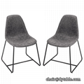 Dining Side Chairs Vintage PU Leather with Metal Legs and Padded Seat & Back