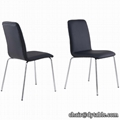 Upholstered Metal Leg Dining Chairs  22