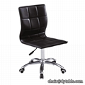 New Style White Plastic PP Seat acrylic stainless steel bar chair