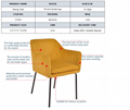 Design sofa dinning chair for hotel 2 chair Modern Upholstered fabric chair