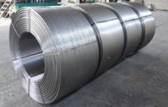 无缝钙线 包芯线 纯钙线厂家供应无缝高钙线价格