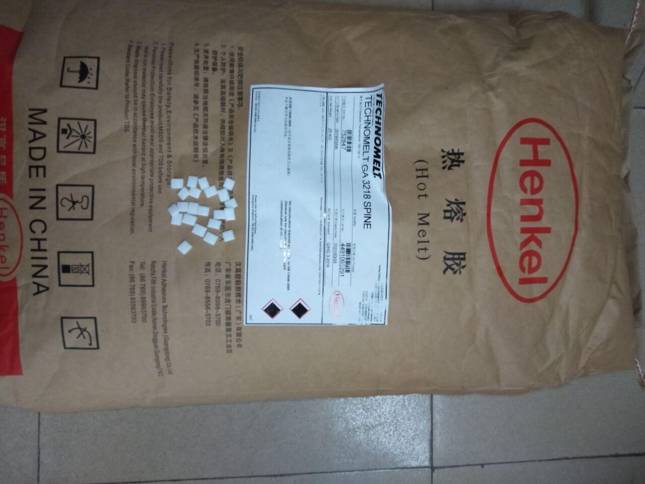 白色顆粒的漢高GA3218 高端書本裝訂用背膠 1