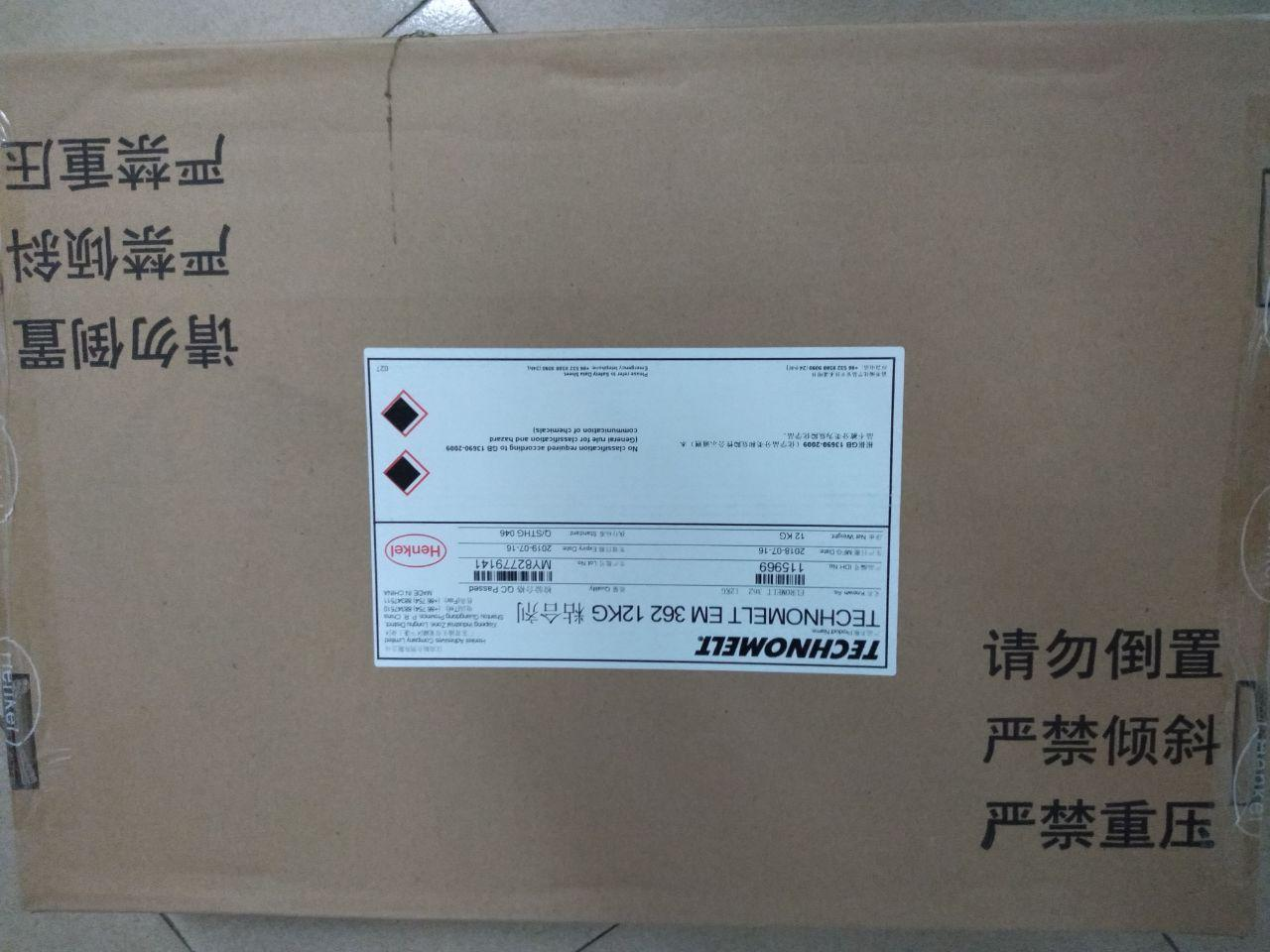 漢高EM362 飲料礦泉水等貼標用膠 1