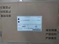 漢高EM362 飲料礦泉水等貼