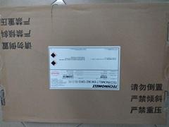 汉高EM362 饮料矿泉水等贴标用胶